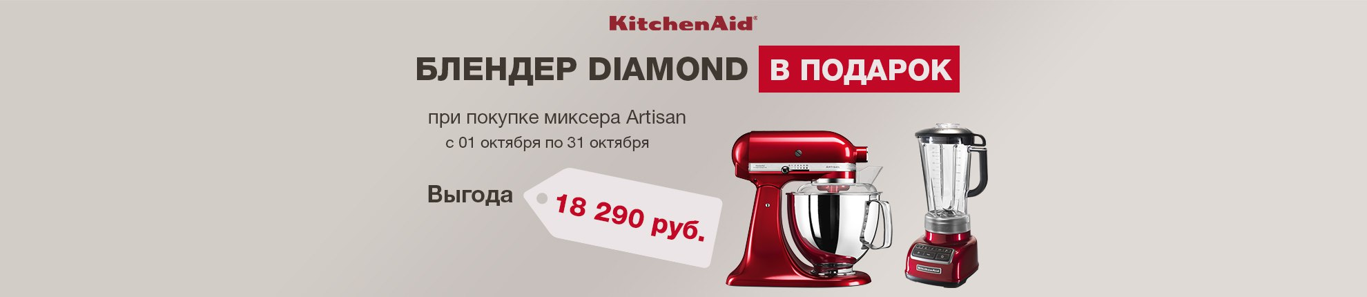магазин kitchenaid